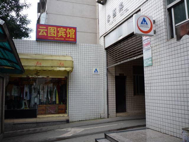 yunnan3_063
