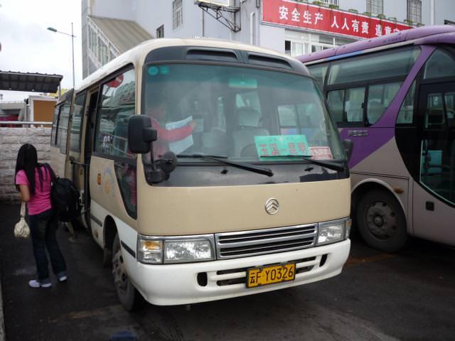 yunnan3_067