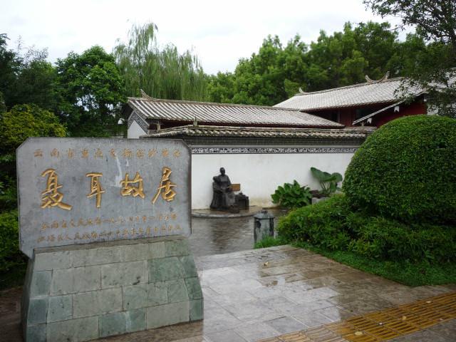 yunnan3_072