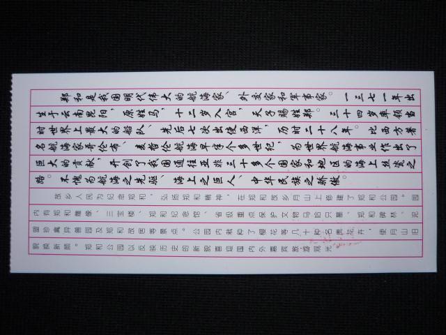 yunnan3_084