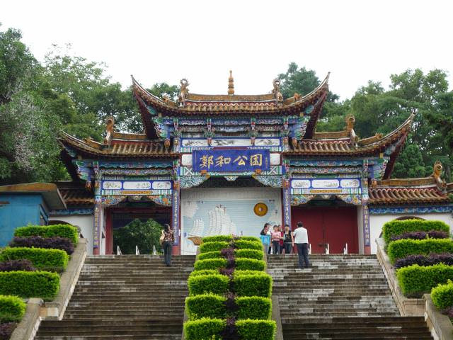yunnan3_085