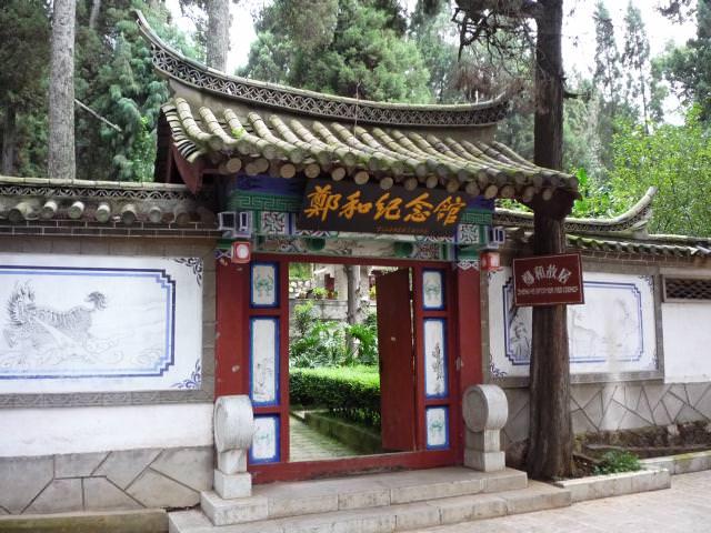 yunnan3_089
