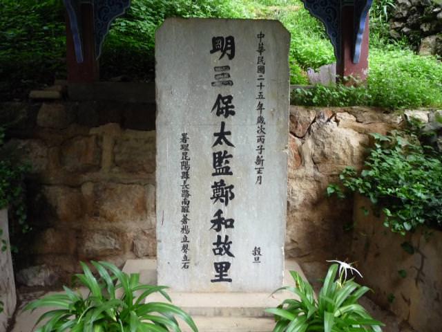 yunnan3_090