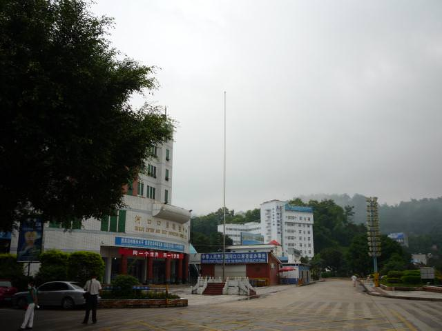 yunnan3_116