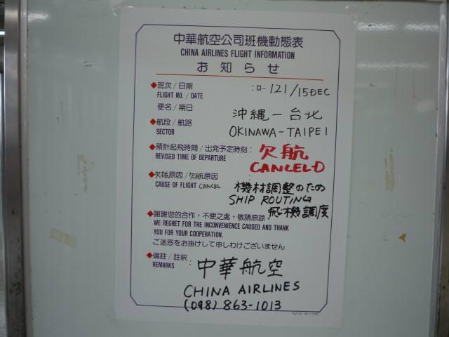 yunnan4_002