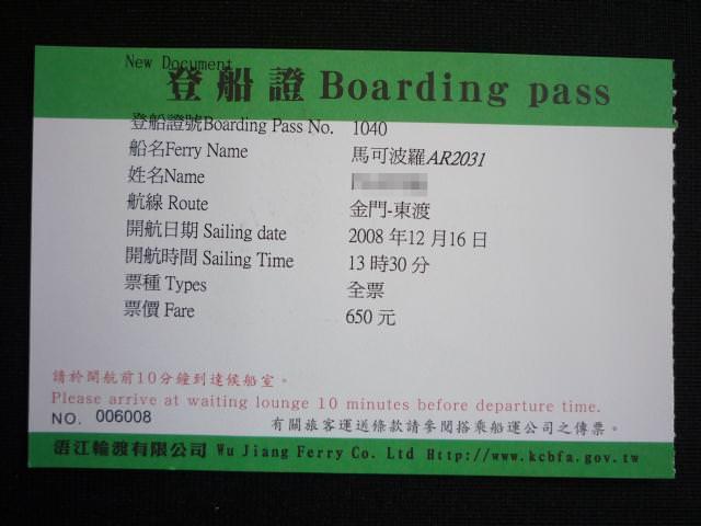 yunnan4_019