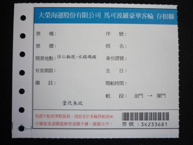 yunnan4_020