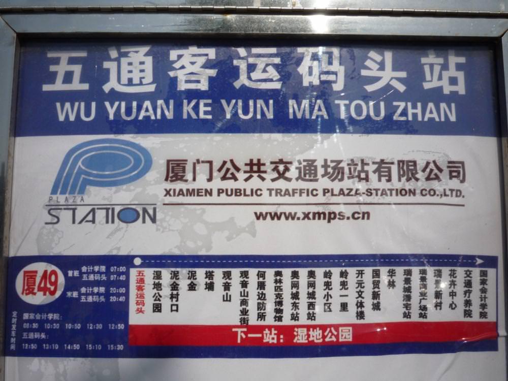 yunnan4_034
