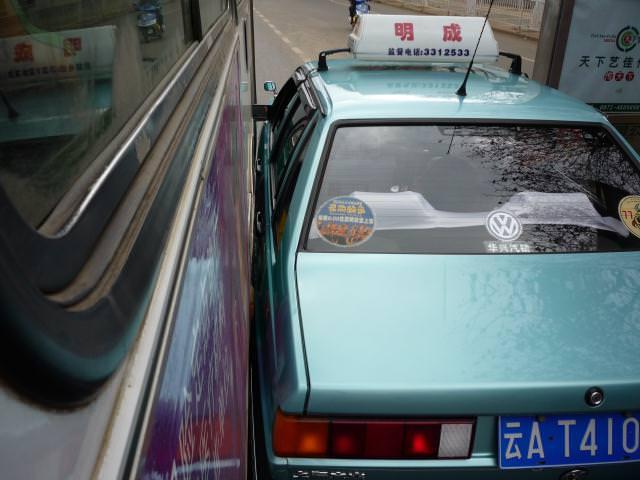 yunnan4_092