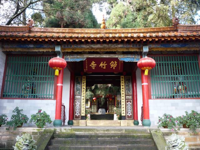 yunnan4_096