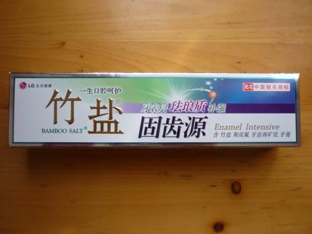 yunnan4_106