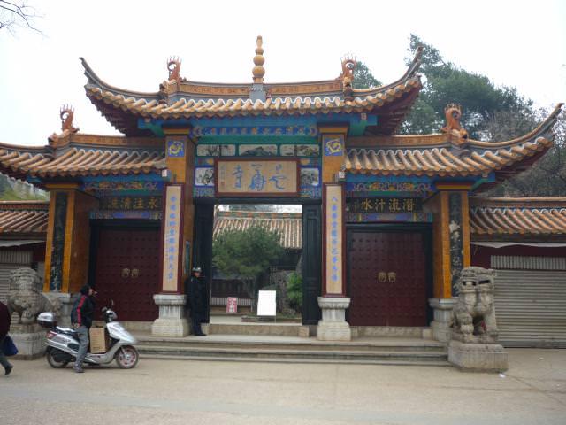 yunnan4_109
