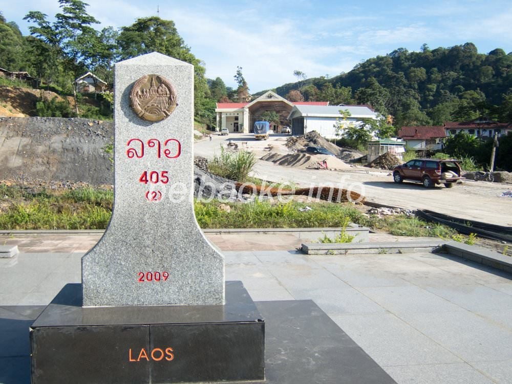 ラオス国境石碑