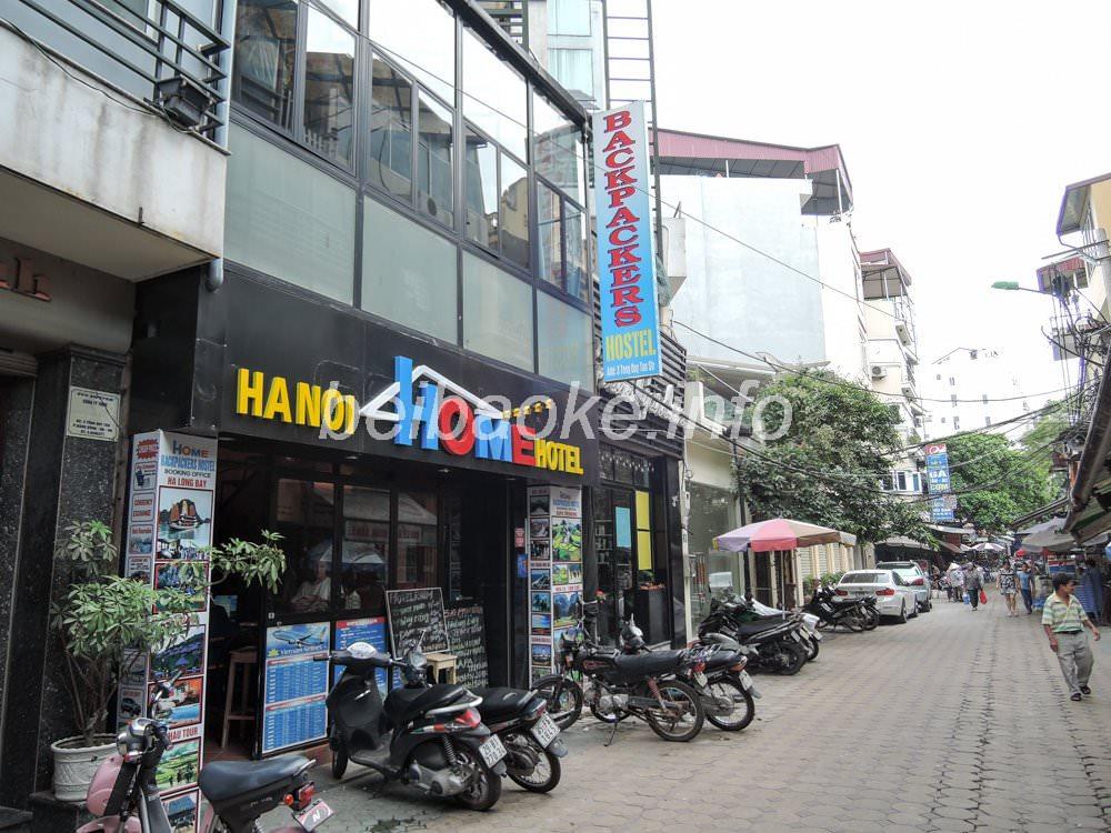 Hanoi Home Backpackers Hostel