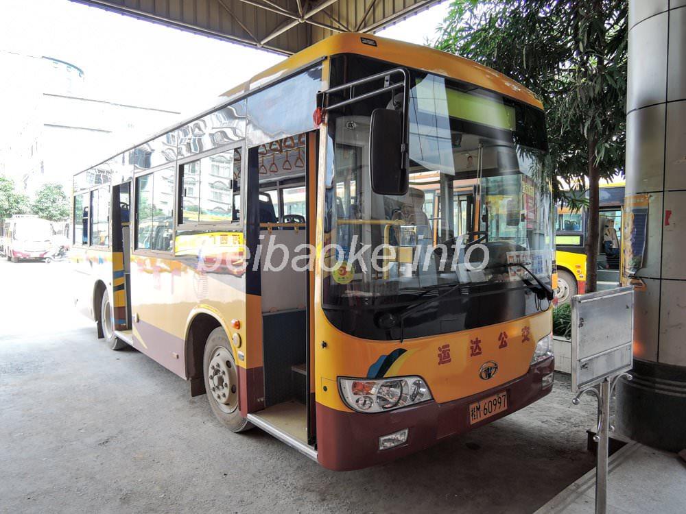 長寿村行きバス