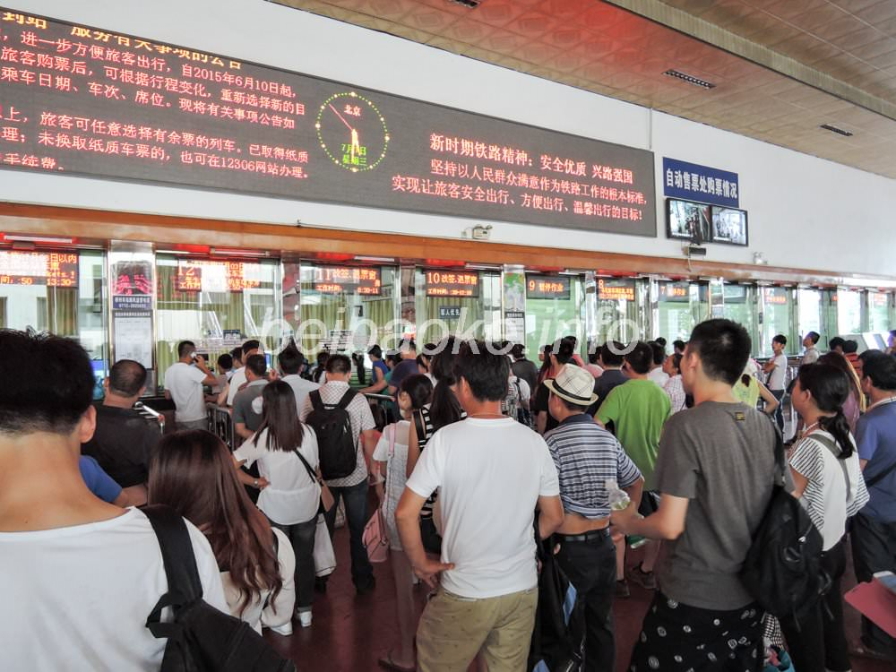 柳州駅切符売場