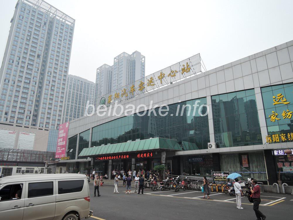襄陽汽車客運中心站