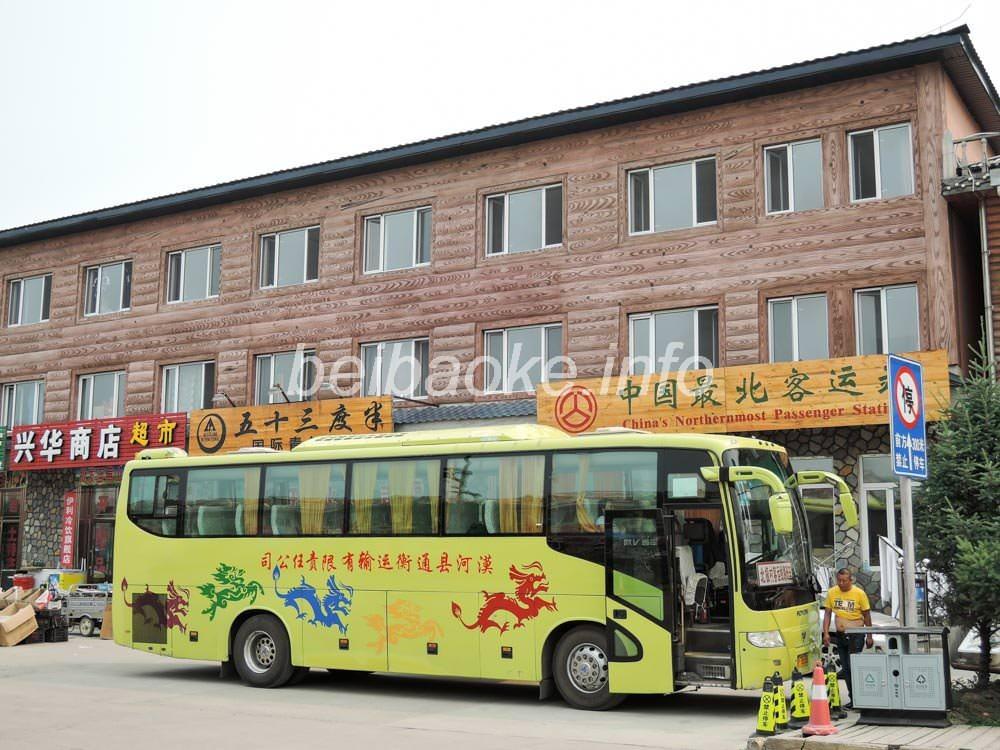 漠河行きのバス