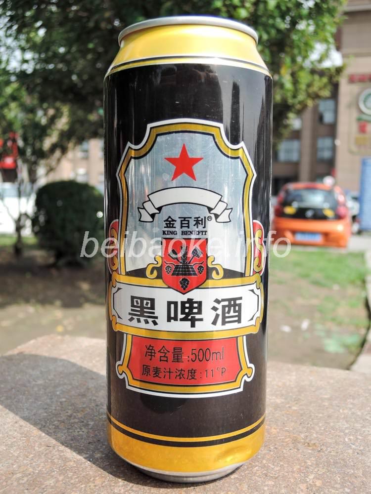 金百利黒ビール
