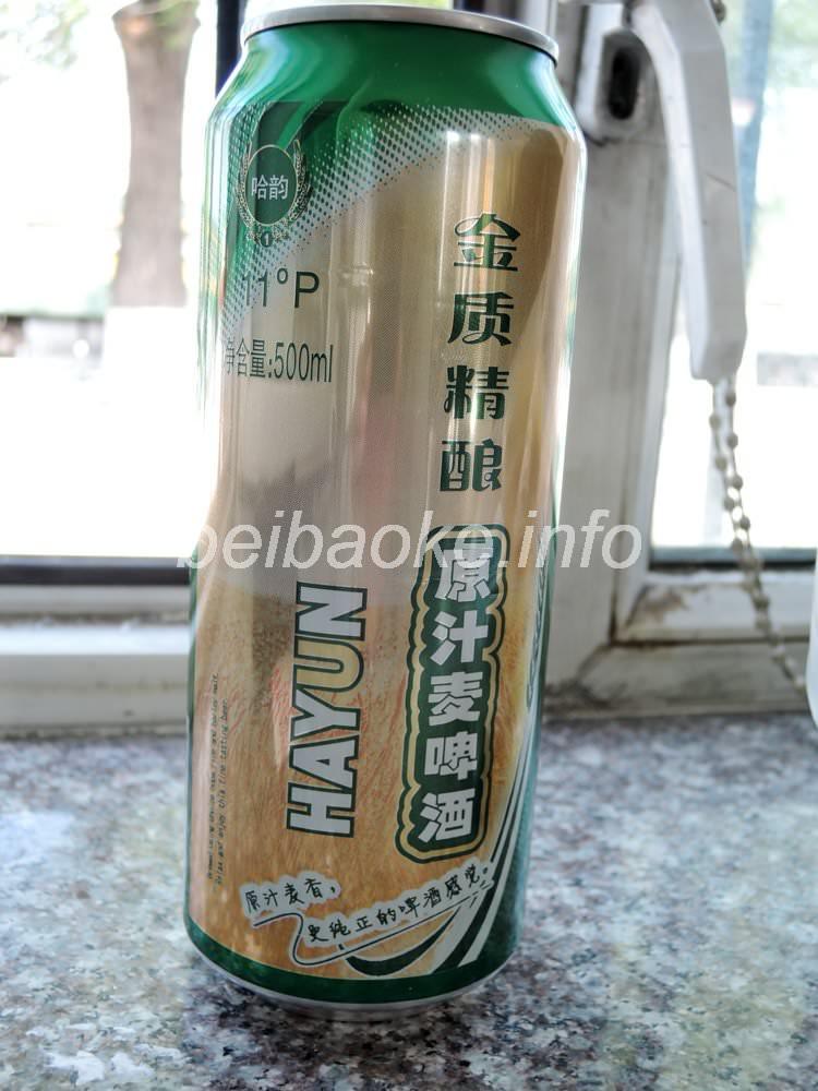 哈韵原汁麦啤酒