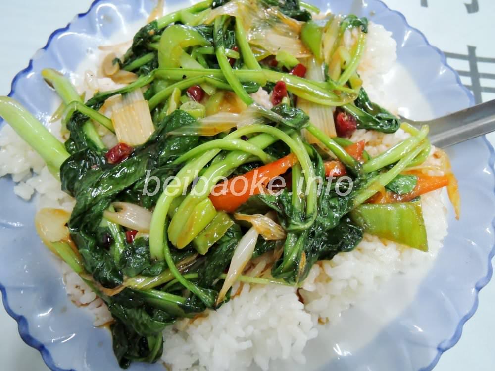 素炒青菜蓋飯