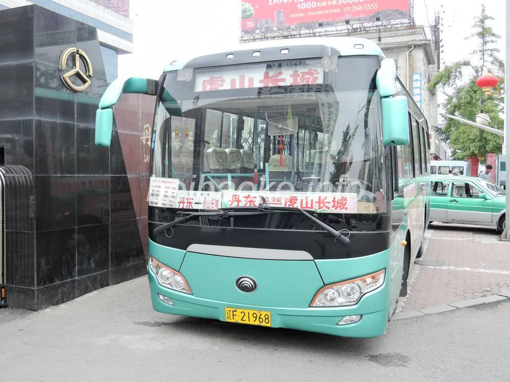 虎山長城行きバス