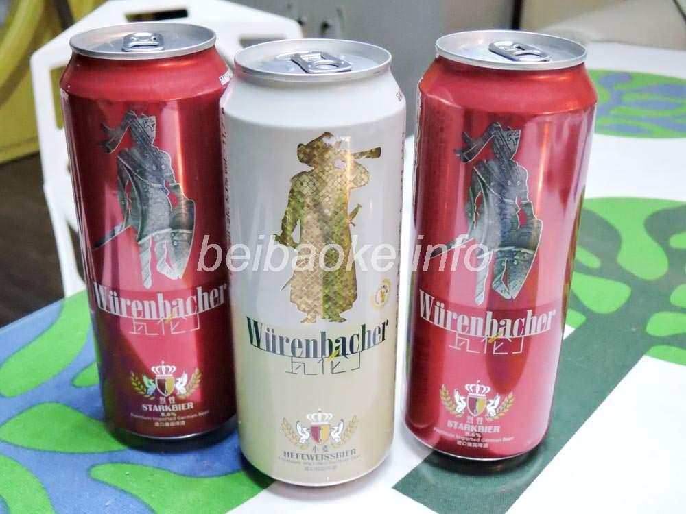 処分品ドイツビール3本セット