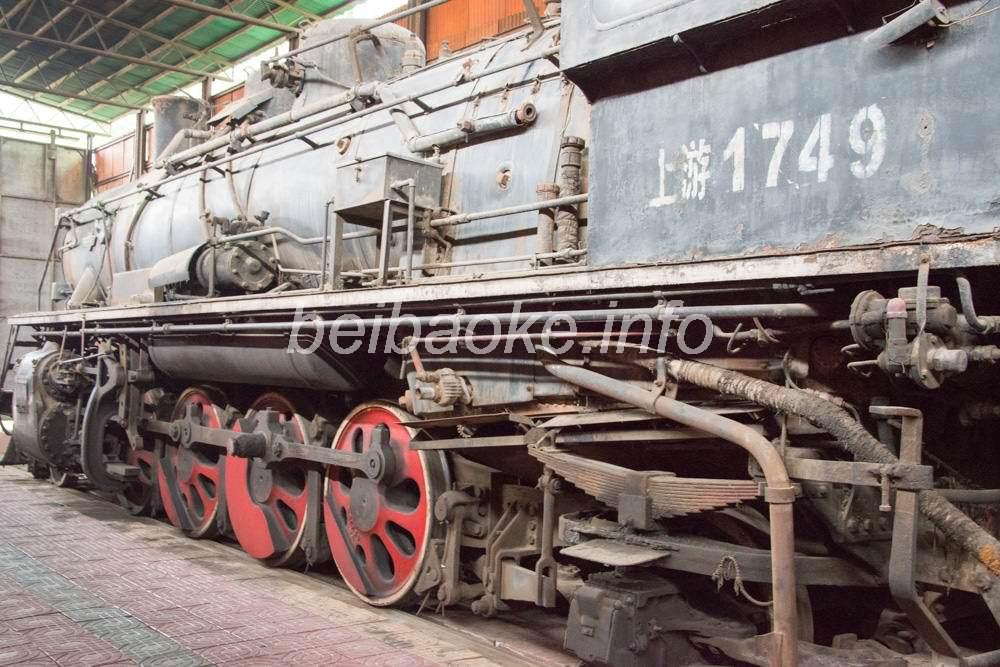 鉄煤蒸汽機車博物館