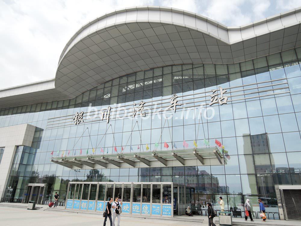 銀川汽車站