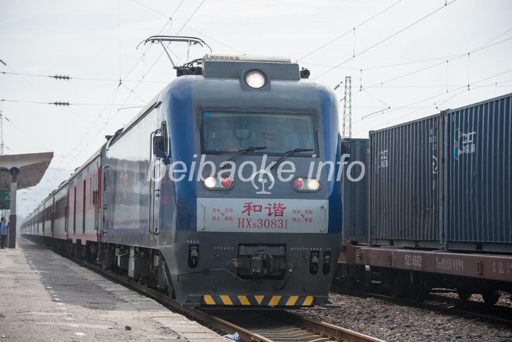 和諧型電気機関車HXD3