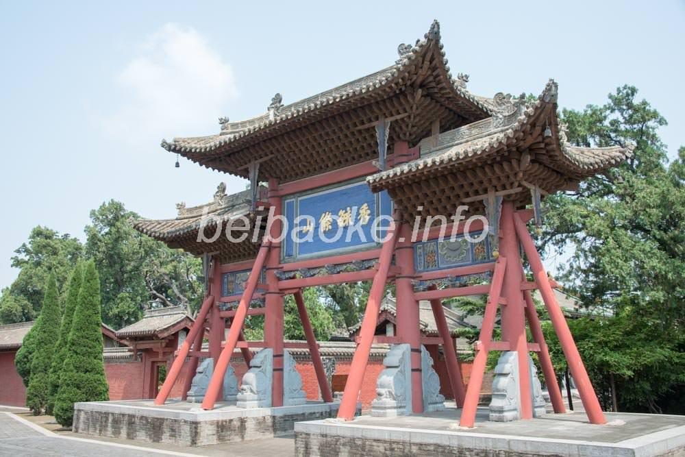 常平関帝廟