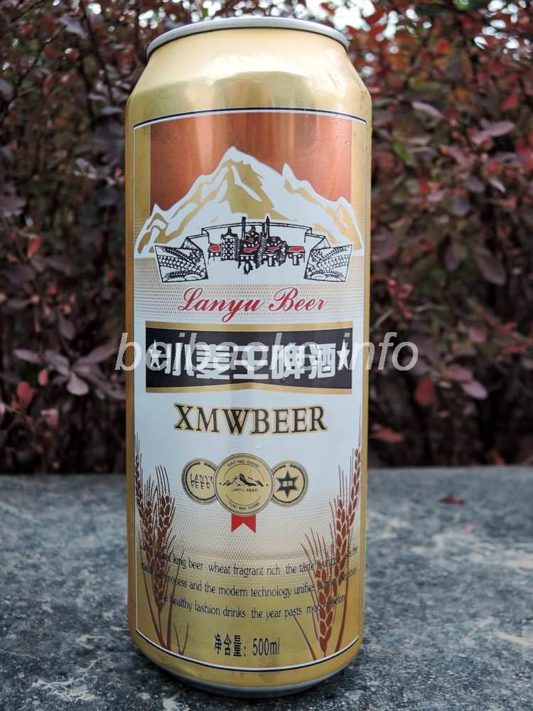 小麦王ビール