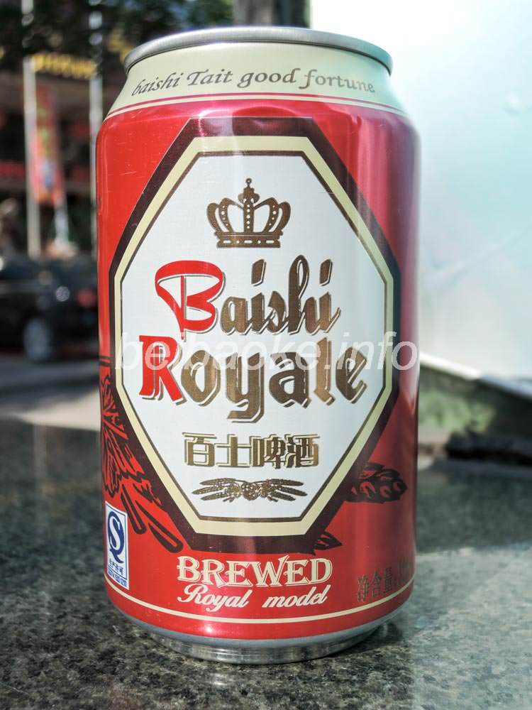 百士ビール