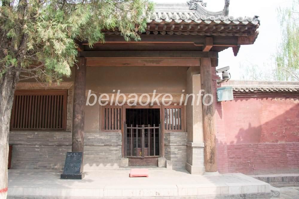 双林寺伽藍殿