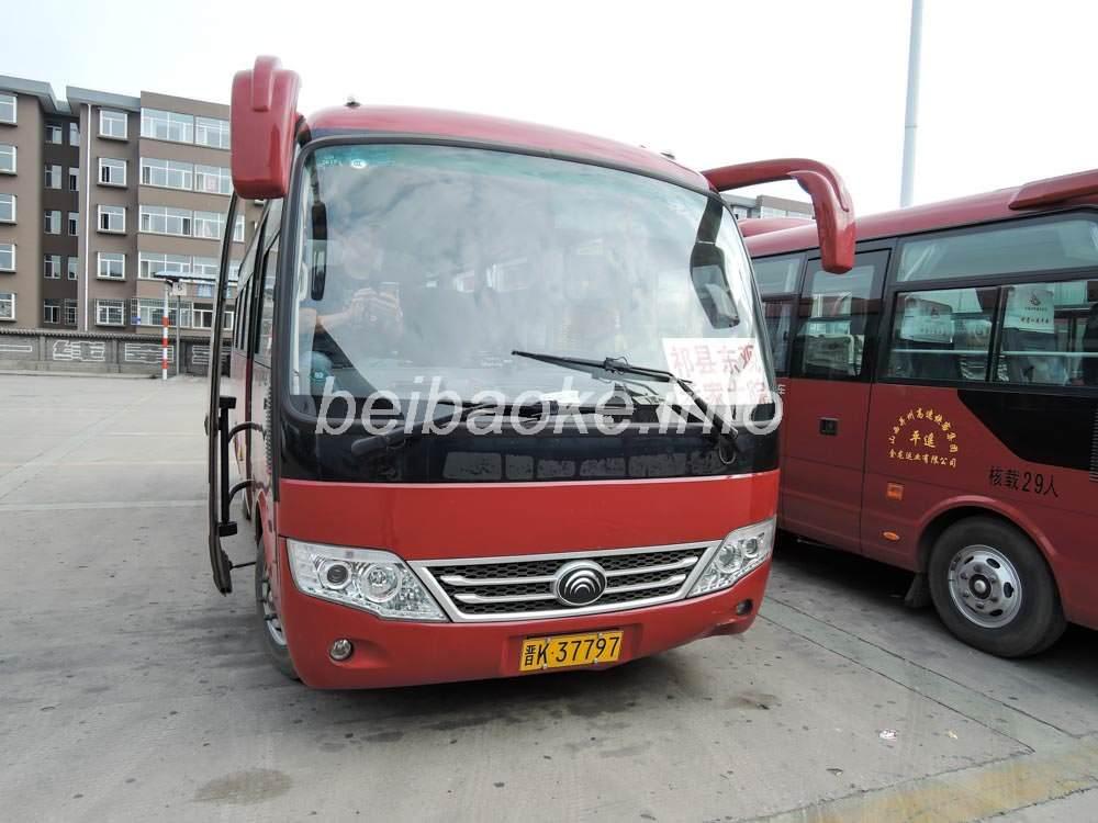 平遙→祁県のバス