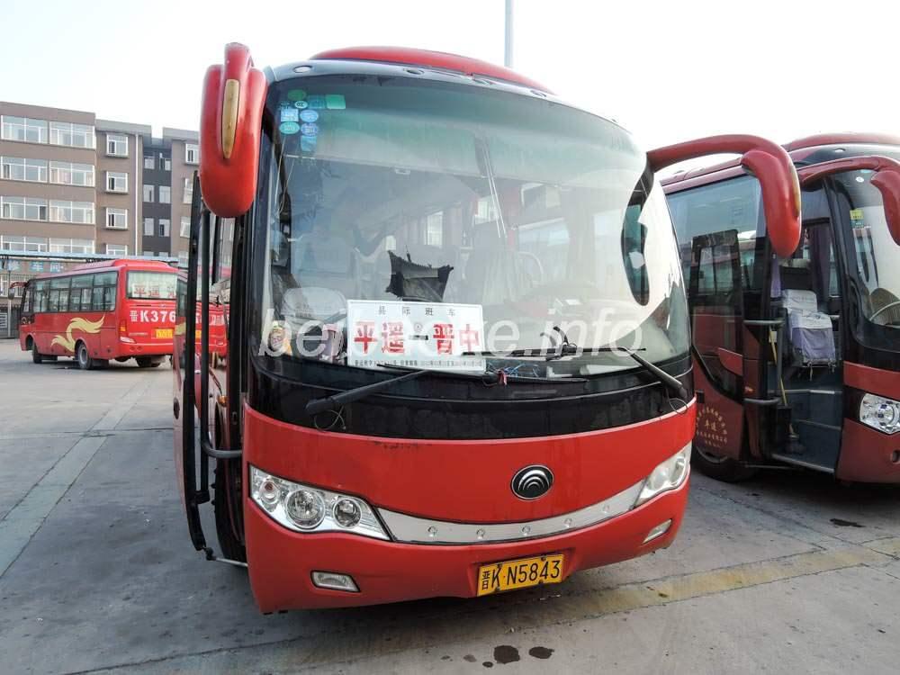 平遙→太谷のバス