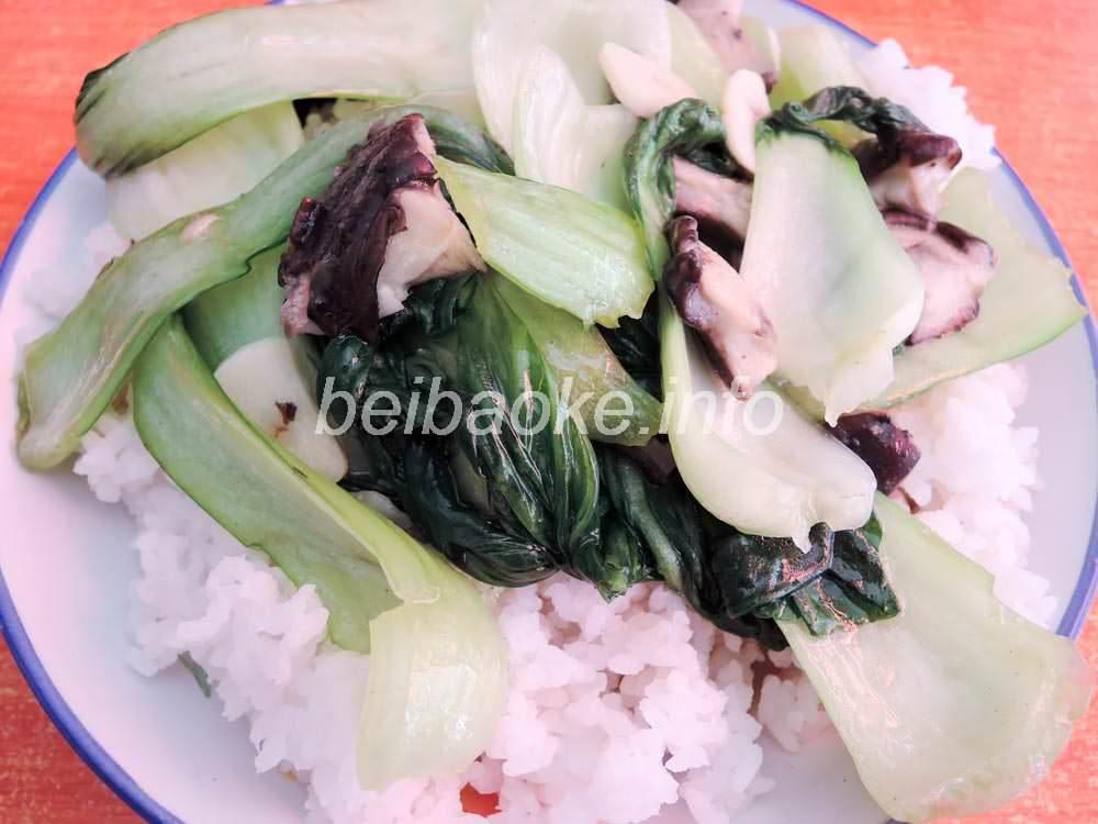 香菇油菜蓋飯