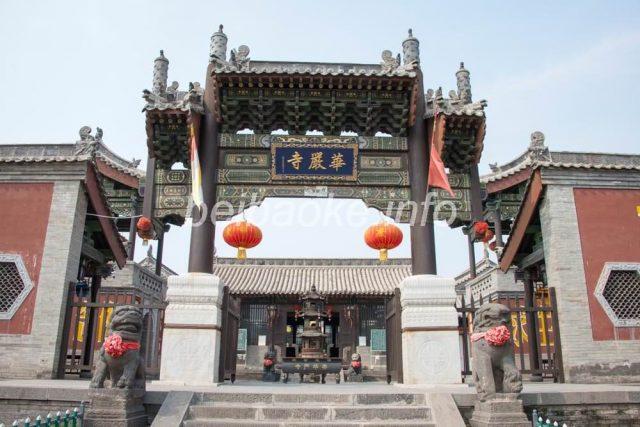 東関華厳寺