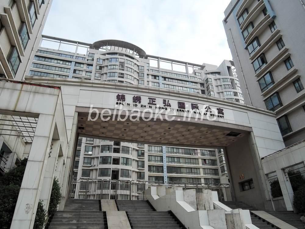 錦綉正弘国際公寓
