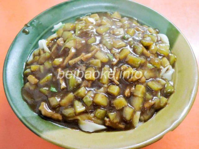 茄子肉丁麺