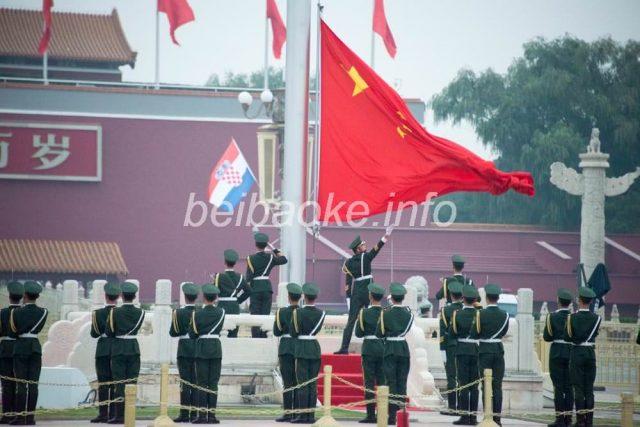 国旗掲揚式